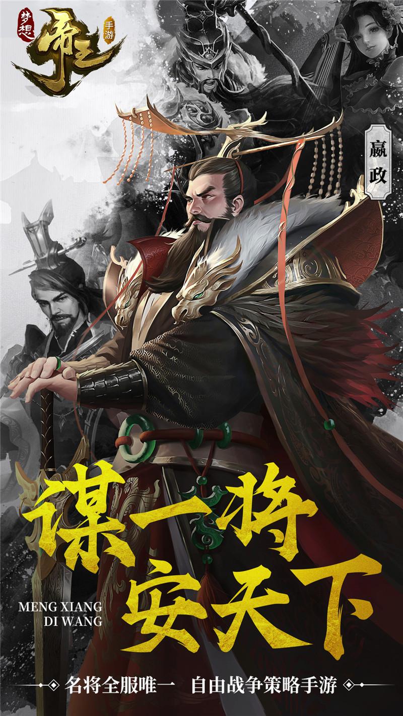 耽行天下之血族帝王_在九州大陆上自由攻伐,最终完成横扫六国统一天下的帝王霸业.