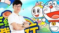 专访浩动游戏CEO 哆啦A梦快跑大冒险致童年