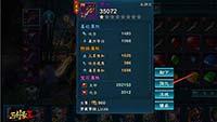 《三剑豪2》游戏攻略之装备强化