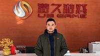 游久紫钥CEO吴烨:如何签下《乌合之众》这类大作?