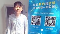 专访王润石 解读Windows市场生态+商业价值