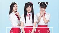 SNH48客串认养计划 战斗吧剑灵游戏内外一起嗨