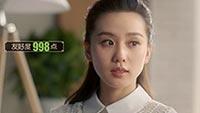 刘诗诗《梦幻西游》宣传片 《看得见的友好度》