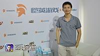 专访恺英游戏CEO陈永聪:立足下时代手游产品