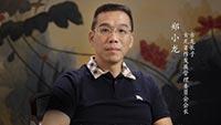 古龙长子郑小龙:互联网时代下的武侠需要新势力崛起