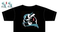 当时尚遇上传统文化 薛之谦为《问道》设计独家T恤