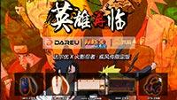 达尔优DAREU发布火影忍者疾风传限定版游戏外设