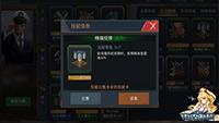 《雷霆海战》舰长技能搭配指南:航母威力加强
