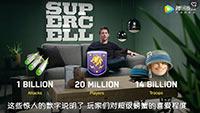 《海岛奇兵》全新视频发布 新英雄备受关注