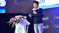 2017TFC:Google中国区新客户部张有容 移动出海 Google有道