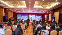 2017TFC:企业兴业宝地 霍尔果斯经济特区专场精彩盘点