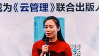 王紫上《云管理2.0》联合出版仪式在京召开 众多互联网思想大咖成为联合出版人