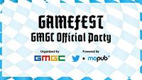 GMGC与Twitter联合举办官方PARTY 3月16日晚等你来嗨!