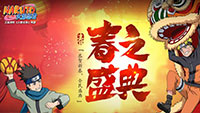 旗木卡卡西【暗部】登场 《火影忍者OL》降临副本暗部来袭!