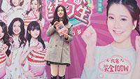 冯提莫甜蜜MV发布 斗鱼主播转型偶像歌手