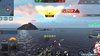 真实海战再现 《雷霆海战》弹炮重击浪花扑面