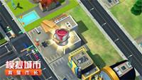 《模拟城市:我是市长》五个技巧玩转市长竞赛