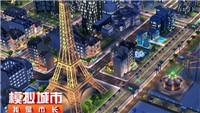 《模拟城市:我是市长》模拟市民也爱学区房