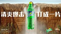 《王者荣耀》跨界携手雪碧 酷暑盛夏清爽暴击!