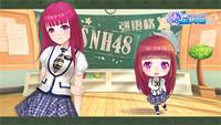 萌萌哒《星梦学院》Q版SNH48偶像抢先看