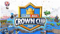 《皇室战争》亚洲皇冠杯小组赛第二轮周末开赛
