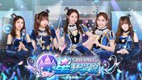 SNH48手游《星梦学院》评测:AR妹纸羞羞哒