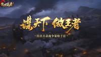 3A级国产VR游戏《Reboant》(中文名《源震》)首曝