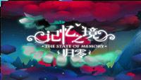 千幻游戏代理首款独立游戏《记忆之境:归零》