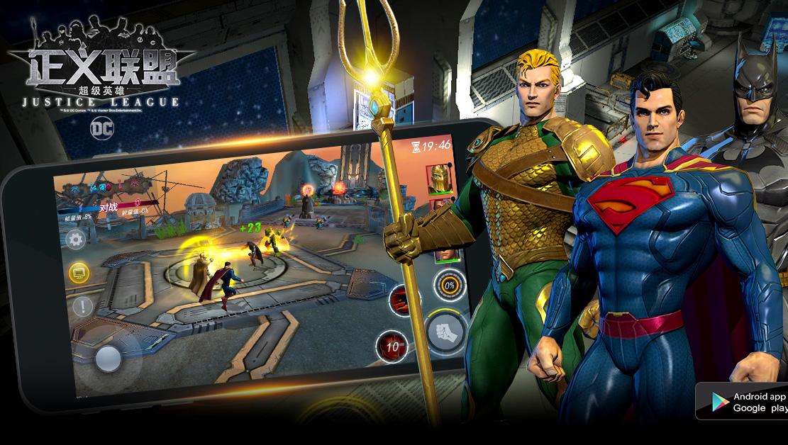 DC正版授权《正义联盟:超级英雄》参展Chinajoy