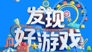 网红周边送不停,仙境传说RO手游2017年ChinaJoy活动预告