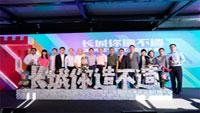 腾讯公益发布长城保护计划,《王者荣耀》认捐1000米长城修缮
