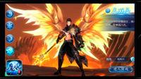 魔天大世界全新升级 《魔天记3D》9月5日开启寻仙封测