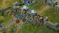 slg市场二次爆发 君海新作《英雄文明》准备迎战