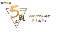 【感恩有你】GMGC五周年,送祝福赢大奖!