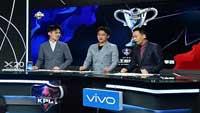 2017年KPL王者荣耀职业联赛开幕,足球名嘴詹俊跨界解说首秀你给打几分?