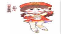 冒险小队齐卖萌 《龙之谷手游》萌萌萝莉节开幕!