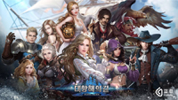 韩媒热议中国游戏公司出海 廖明香分享蓝港互动成功之道