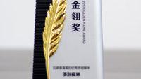 """手游视界荣获""""2017金翎奖最受玩家喜爱游戏媒体"""""""