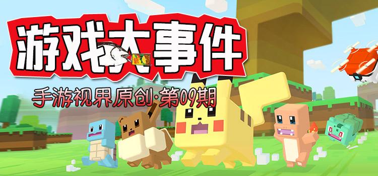 游戏大事件第九期:张大仙赔偿企鹅电竞300万