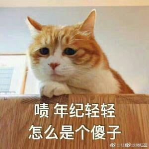 qq果冻→_→