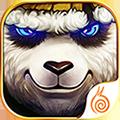 《太极熊猫》2017转运钻石礼包