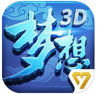 《梦想世界3D》手游国色天香礼包