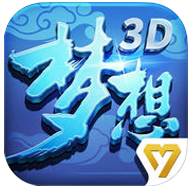 《梦想世界3D》四海升平豪华礼包