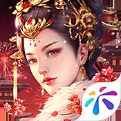 《宫廷计手游》国庆中秋节礼包